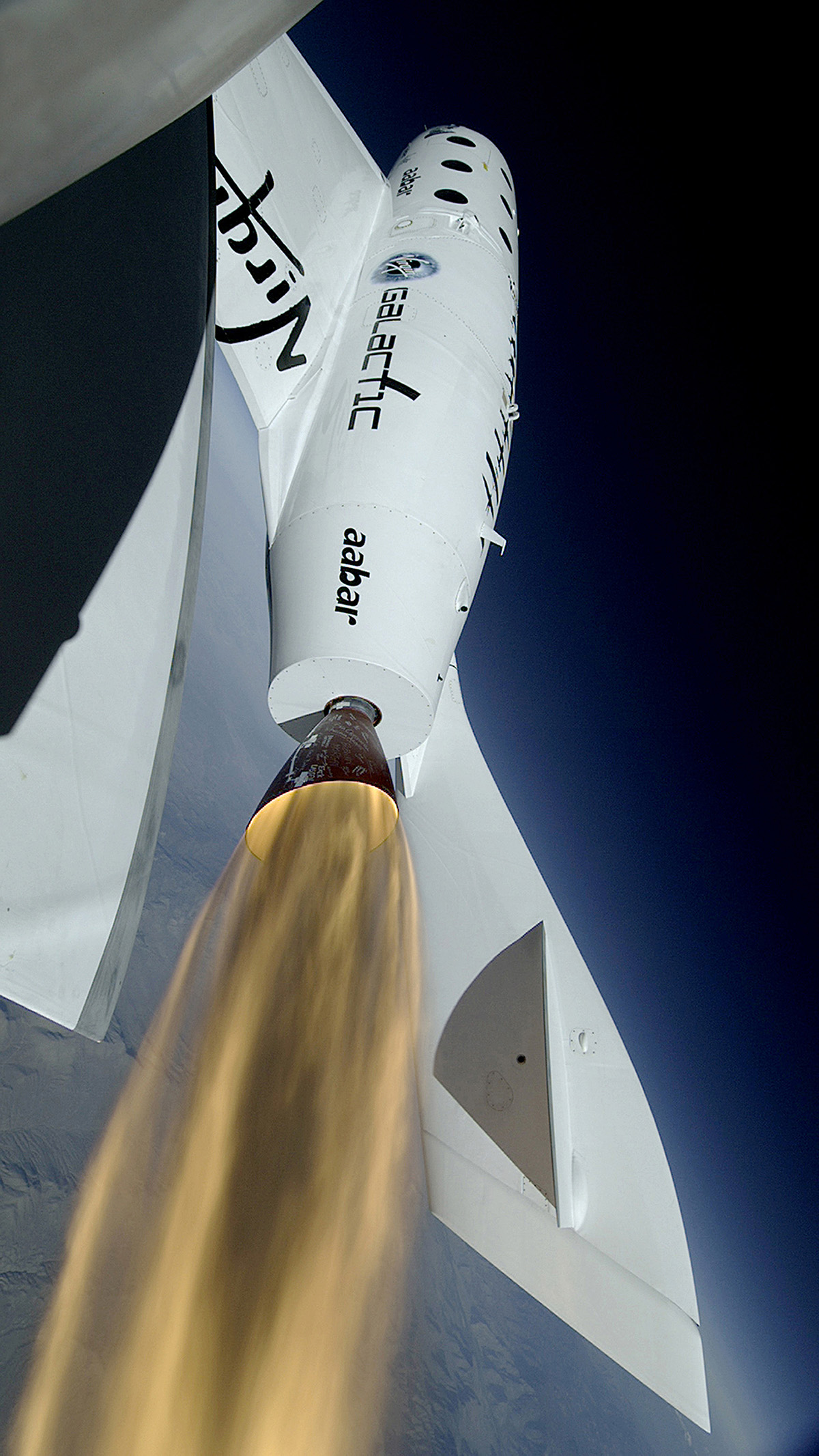 SpaceShipTwo Photo: Virgin Galactic